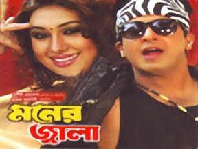 bangla hot song picture 2