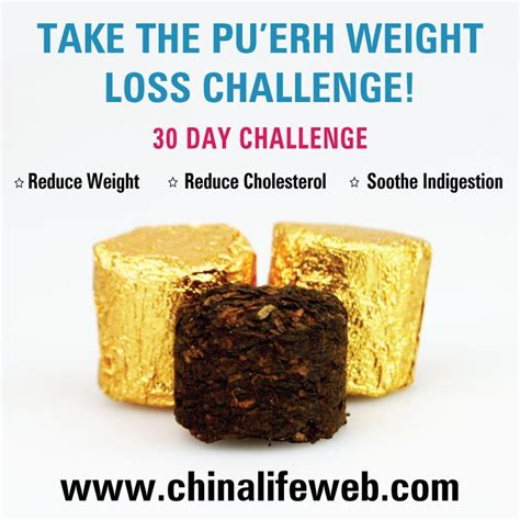 black pu erh & weight loss picture 1