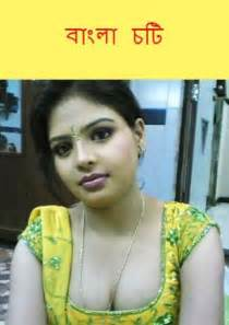 indian bangla chodar book baba mee picture 1