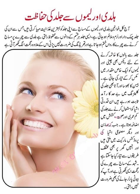 skin and hair tips picture 6
