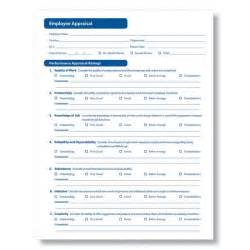 business credit application incoming search terms for the picture 7