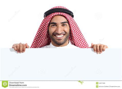 Arab . com picture 9