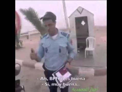 youtube maroc fadiha 2017 picture 2