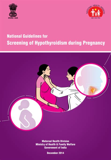hypothyroidism during pregnancy picture 3