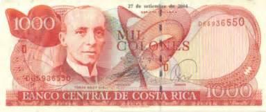 the costa rico colon picture 5
