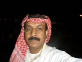 Arab . com picture 17