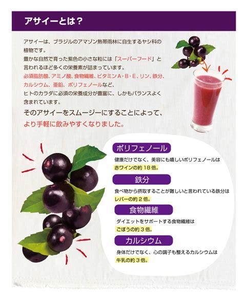 acai berry in mauritius picture 15