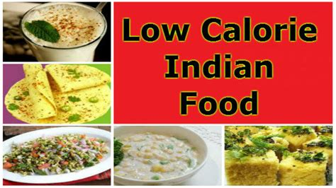calories in indian snacks fulwadi picture 14