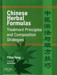 chinese herb formula for extending erection picture 3