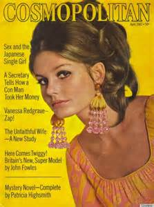 1965 hair styles picture 15