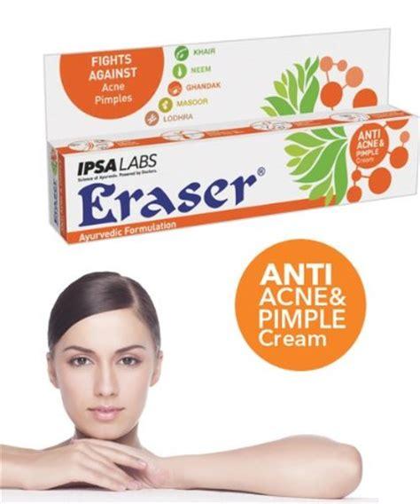 cream removes skin ps picture 1