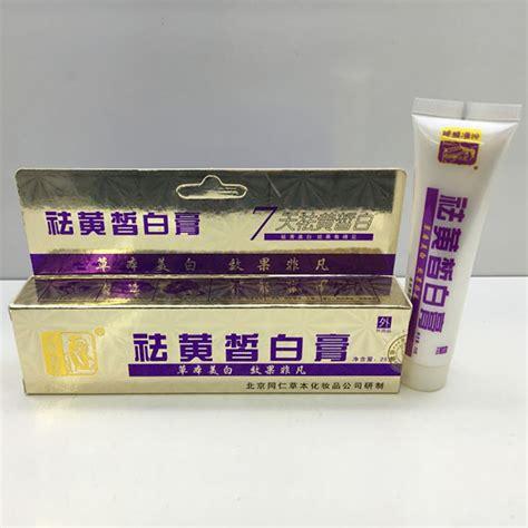 cream removes skin ps picture 2