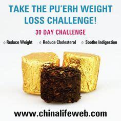 Black pu erh tea & weight loss picture 3