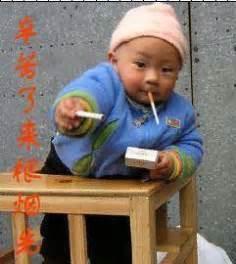 nirdosh cigarettes in pune picture 11