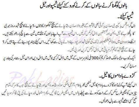 dr khuram tips picture 1