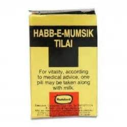 habb e mumsik ambri price in india picture 9