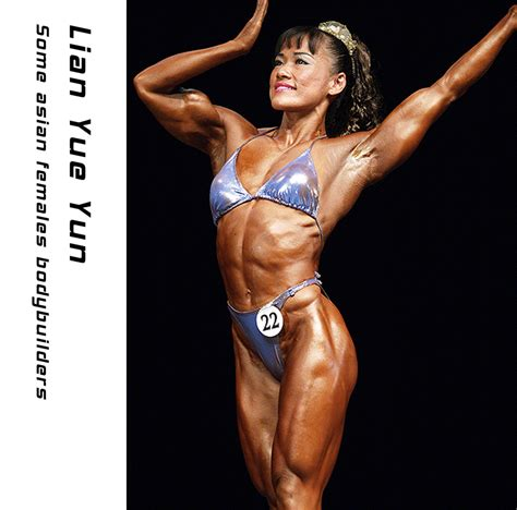 asian female bodybuilder picture 7