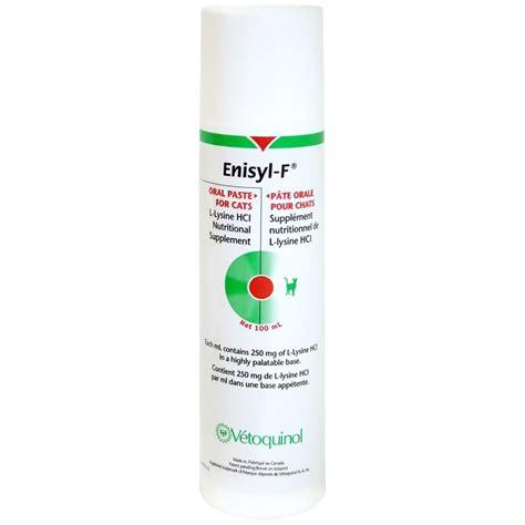 cat joint supplement paste gel picture 15