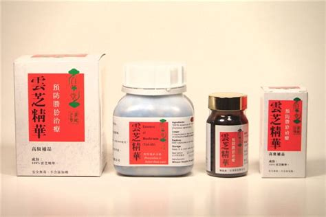 supplements picture 19