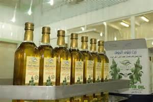 saudi prodect olive oil roagen zaitun picture 8