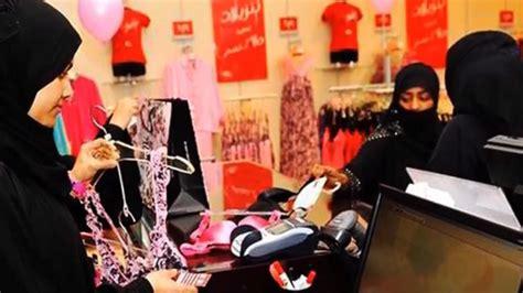 women sex shop labi picture 6