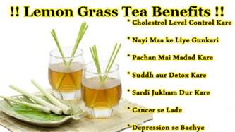 herbal tea cancer picture 2