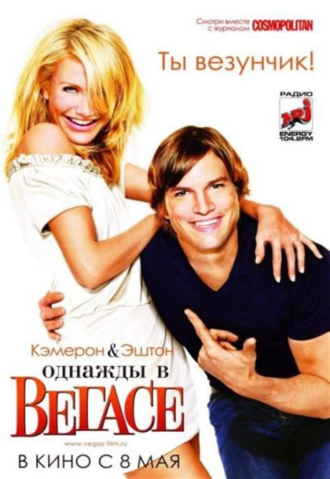 russkie kriminalnie seriali 2013 online games picture 3