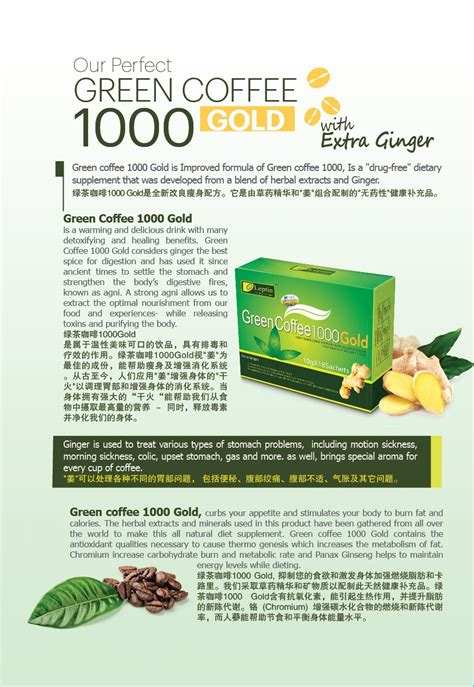 green coffee 1000 leptin picture 7