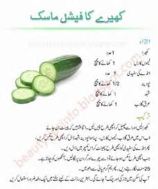 vagina care tips in urdu language picture 14