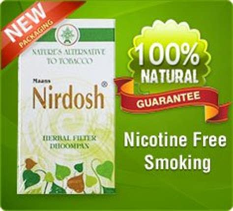 nirdosh herbal cigarettes, kolkata picture 6