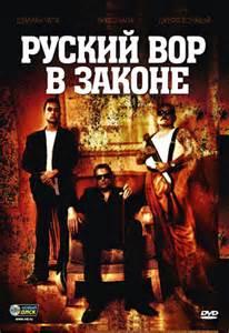 kino boevik online picture 1
