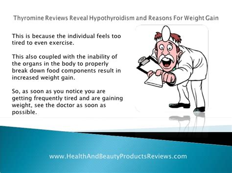 what is thyromine picture 1