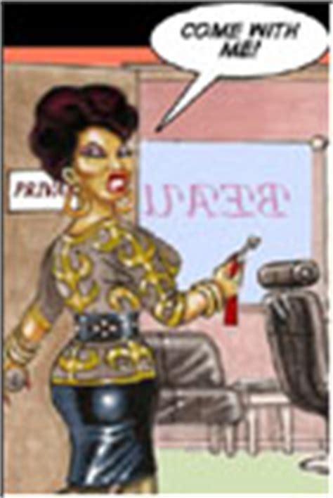 art of nanshakh picture 5