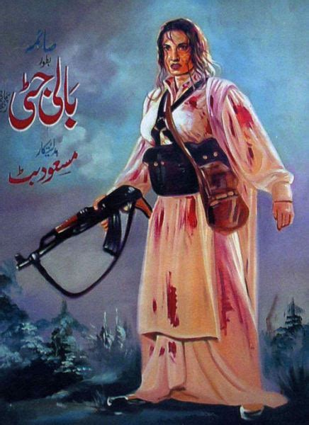 anjuman lollywood picture 1