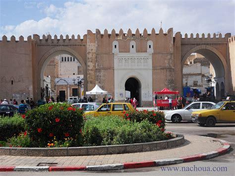 Fadiha tunisia picture 2
