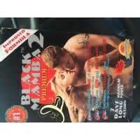 black mamba premium triple maximum 2014 picture 1