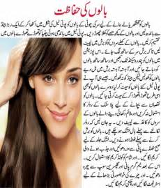 tips for healthy nd long hairs in urdu picture 5