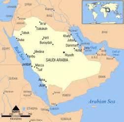 al sudia in the madicine. in the list picture 2
