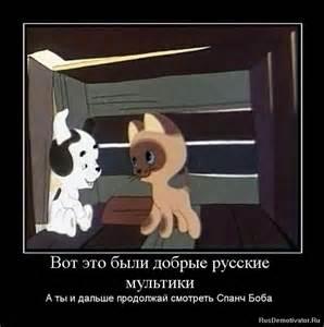 russkie multiki smotret online picture 1