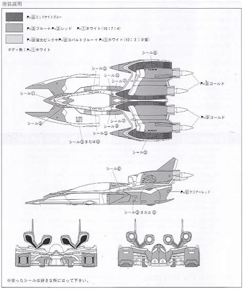 what is - poly tonine a super booster picture 13