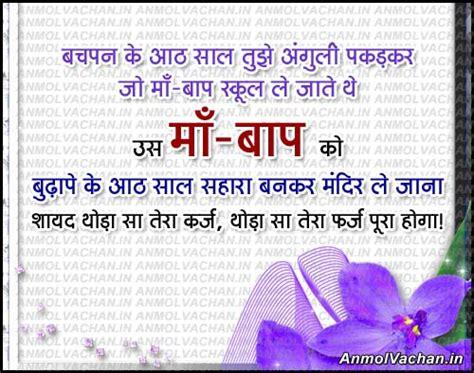 male bap aur brta hindi sexy story picture 6