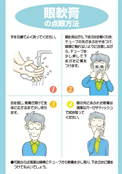 chinese diagnosis cold clammy skin picture 19
