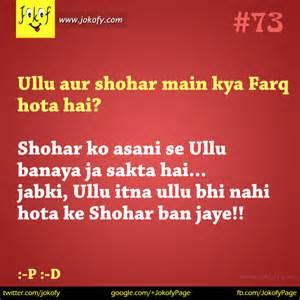 vigora se kya hota hai in hindi picture 5