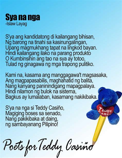 mga prutas para sa taong may pneumonia picture 15
