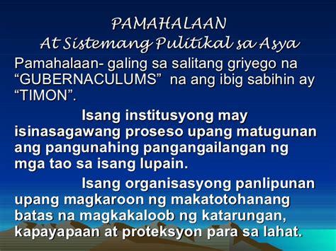 ano ang mga bawal na pagkain para sa picture 4