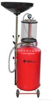 oil extractor picture 9