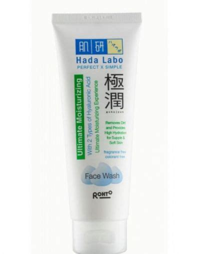 how do i find good skin care products picture 1