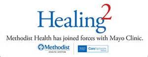 methodist health care schools picture 1