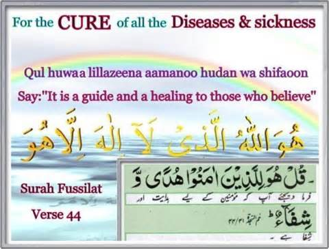 dua for hair loss picture 1