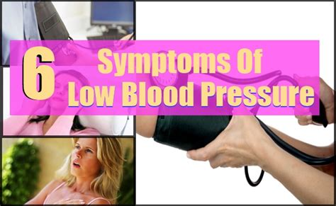 Cause of sudden low blood pressure picture 13